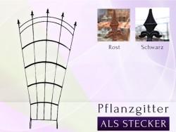 Pflanzgitter - Spalier B 1,0 m H 1,90 m