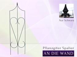 Pflanzgitter / Spalier WAND