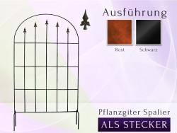 Pflanzgitter / Spalier  / Rankgitter Höhe: 210 cm - Als Erdstecker